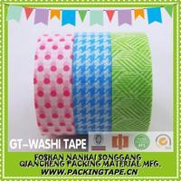 2014 New lovely japanese washi masking tape wholesale