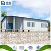 DISASTER PROOF PREFAB price log cabins homes