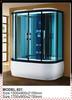 China Product !! Infrared Sauna Shower Steam Engines