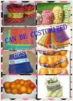 small net mesh bags wholesale nylon mesh bags