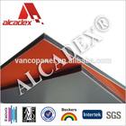 aluminium composite panel acm ally 3003 &alloy 1100