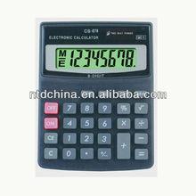 Wholesale Price Big Number Calculator
