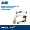411N transverse stitch super long arm heavy duty canvas sewing machine