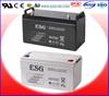 Deep cycle maintenance free12v 200AH solar battery