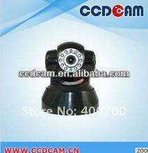 Pan Tilt Wifi Wireless Viewerframe Mode IP Camera