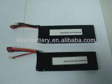 KAYO 3.7v 4100mAh 10C rechargeable RC lipo battery pack 7543125