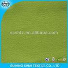 C/C 20X16 128X60 fabric for drapery