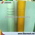120g concrete fiberglass reinforcing mesh