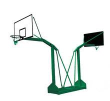 Petrel Basketball Stand