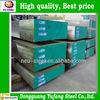 DIN1.2738 tool steel, Wholesale price