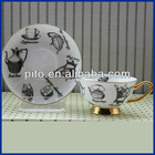 arabic bonechina tea set