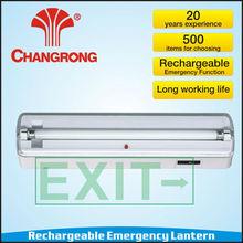 floor exit lighting