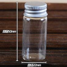 The diameter of 22mm glass bottle,airtight glass bottle,mini glass bottle