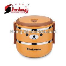 The Japanese Bear Plastic Food Warmer/Lunch Box