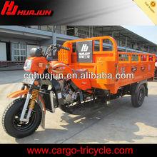 HUJU 150cc three wheels moped / new three wheel motorcycle / gas powered three wheel scooter for sale