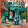 /product-gs/best-price-high-efficient-wood-flour-machine-wood-sawdust-making-machine-1351498607.html