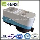 Residential Smart Digital prepaid IC Car water meter