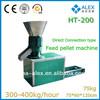 320R/min Motor Speed Machine best service fish jigging machine AL-200 for sale(ce approved)