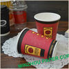 hot drink China factory fancy paper cups supplier