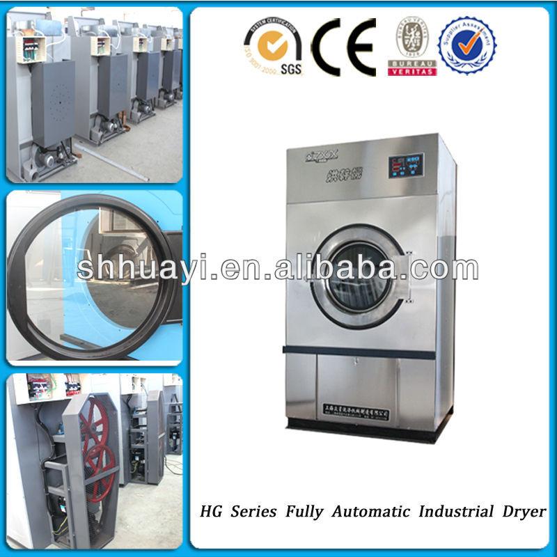 hotel equipment(washing machine lg) for sale