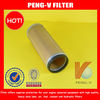 dust air filter bag