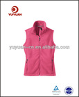 Ladies plain outdoor polar fleece vest