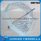 POE material custom printed umbrella, Mushroom umbrella