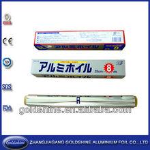 good quality household aluminium foils