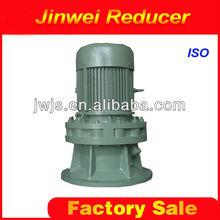 X series Tianjin cycloidal gear box