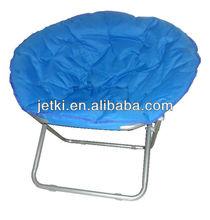 Outdoor Folding Patio Lounge