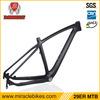 2013 carbon mtb frame chinese bikes carbon frame bike race frameset MC-056