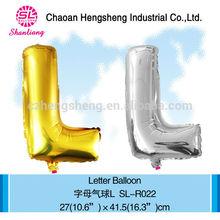 Letter helium balloon