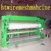 Welded Wire Mesh Machinery Factory(14 years' factory)