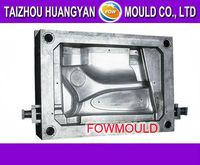 Auto structure part Mould