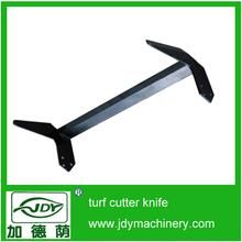turf cutter blade, sod cutter blade