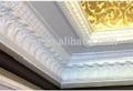 كرانيش جبس ديكور a132 دائم الكلاسيكية