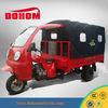 Chongqing Passenger 3 Wheeler Auto Rickshaw for Sale