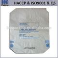 Le carbone noir blanc sac de papier d'emballage