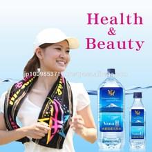 VanaH natural hydrogen water to make smile 500ml, 2L