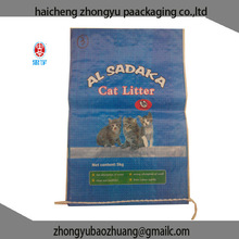 bopp laminated pet food bag
