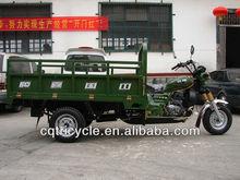 Cheap 3 Wheel Auto Rickshaw
