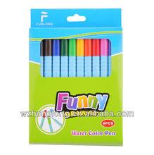 Water color pen set 12 pcs