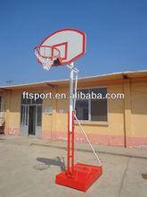 Adjustable Mini Basketball Stand