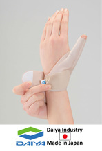 Thumb immobilizer, Moderate Thumb support, Soft and comfortable to wear, made in Japan