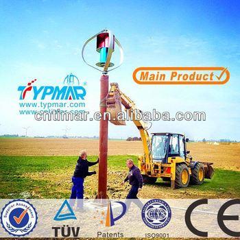 low rpm wind generator permanent magnet alternator