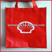 Hot sale non woven bag supplier/pp non woven bag/shopping bag