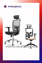new style plastic office chair parts