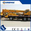 XCMG small truck lift crane QY20G.5