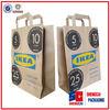 Wholesale Brown Paper Bags,paper bag Manufacturer,paper bag packaging