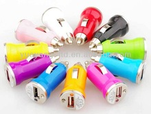 hot sale universal cheap dual usb car charger usb car stereo adapter